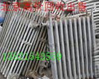 北京散热片回收,北京二手暖气片回收,铸铁暖气片回收13261925758
