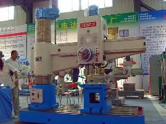 专业生产z3050*16液压摇臂钻床