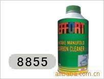 三元催化节能环保清洁剂