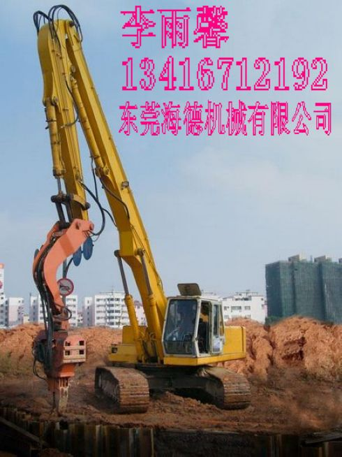 挖掘机打桩机