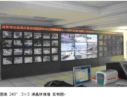 三星did液晶拼接墙面板技术评测-深圳博邦诚让您放心制造厂家