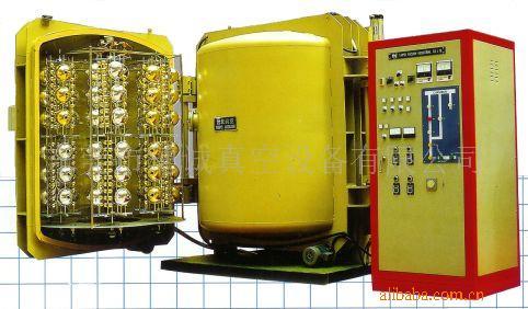 多功能镀膜机(汽车灯具镀膜机)