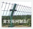 太原护栏网、冀发防护栏、铁路护栏、山西公路护栏、隔离栅栏、隔离栅