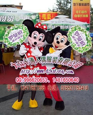 供应深圳宝安卡通服装卡通气模,卡通服装出租