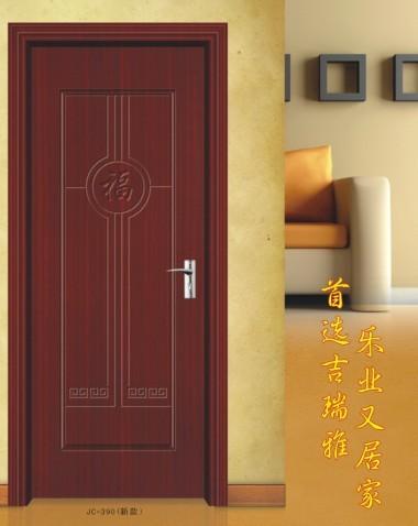佛山吉瑞雅烤漆门、免漆门、钢木门、铝合金门诚招全国经销商