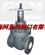 Z41TC系列陶瓷闸阀