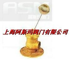 法兰铜浮球阀
