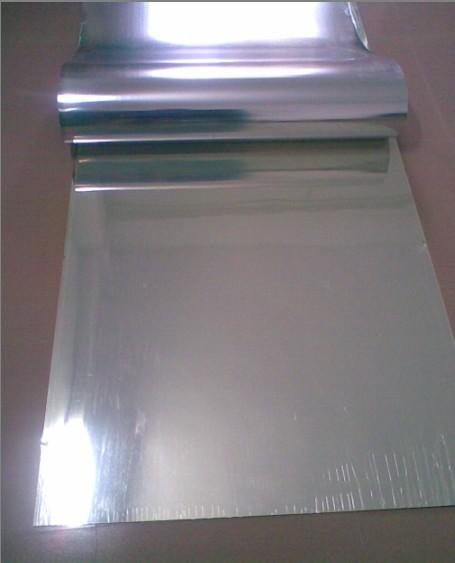 供应镜面贴纸 镜面反光片 装饰镜面板 厂家!