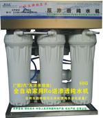 楚玛尔反渗透纯水机