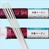湘江TSZ237特制铸防水焊条