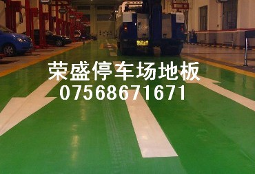 珠海停车场地坪施工|停车场专用涂料|通道地坪漆