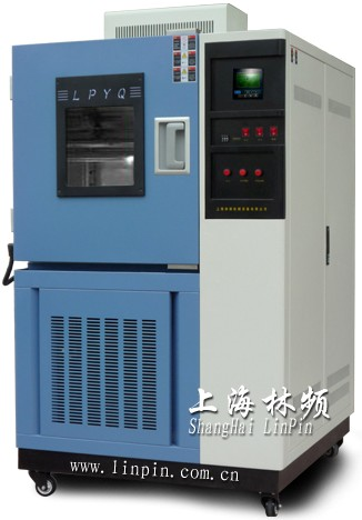 交变高低温湿热检测机-上海林频仪器股份有限公司