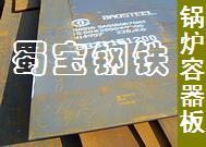 上海蜀宝钢材贸易有限公司的形象照片