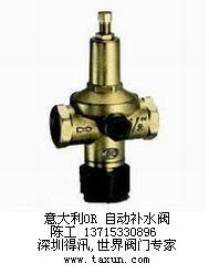 不锈钢滤网空调补水阀空调自动补水阀