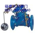 遥控浮球阀F745X