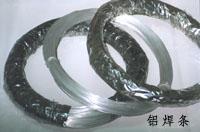 湘江铸造钴铬钨合金焊芯的堆焊焊条