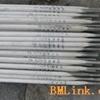 湘江各种型号结构钢焊条