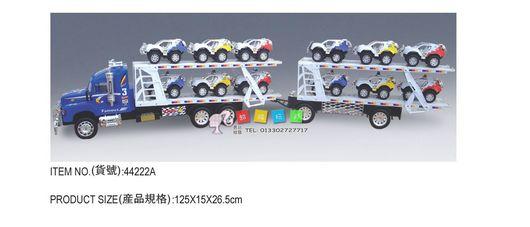 超跃玩具惯性车 惯性平板车
