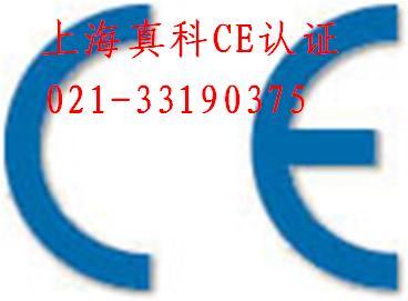 拆胎机CE认证、剥胎机CE认证、塑料机械CE认证