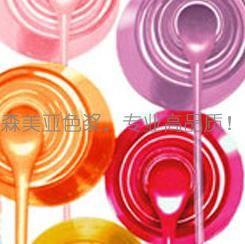 供应色浆,色膏,进口材料
