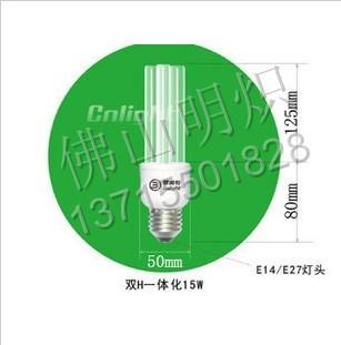 紫外线消毒、杀菌灯家庭用型灯一体化紫外线杀菌灯