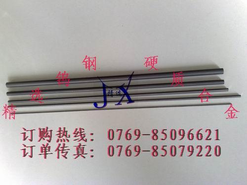 进口钨钢硬质合金V30钨钢板
