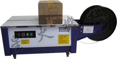 福建打包机-湖南低台打包机 纸箱捆扎机