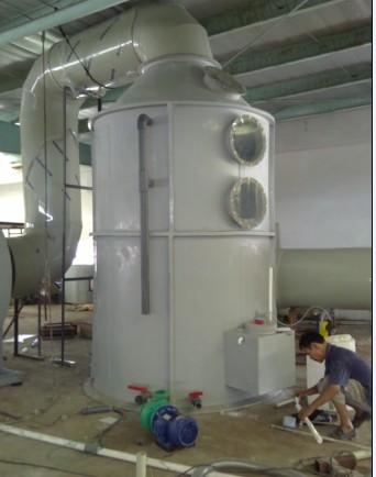 广东酸雾废气净化设备环保工程