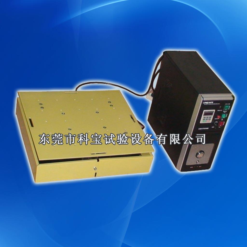 单向电磁振动台,振动试验机