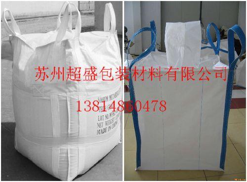 上海印刷吨袋 上海粒子吨袋 上海集装吨袋