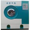 秦皇岛干洗机