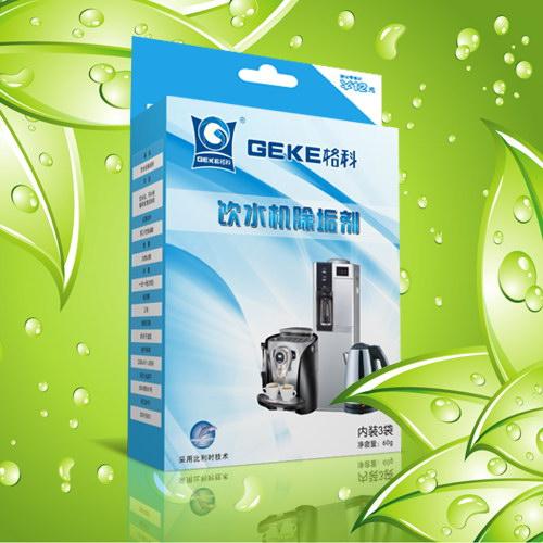 饮水机经销代理合作项目 饮水机除垢剂赚钱