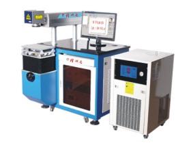 无锡激光打标机无锡激光设备加工无锡半导体激光镭射机维修e网激光