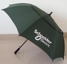 成都礼品伞定做厂家