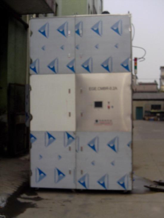 超声波膜生物反应器污水处理设备