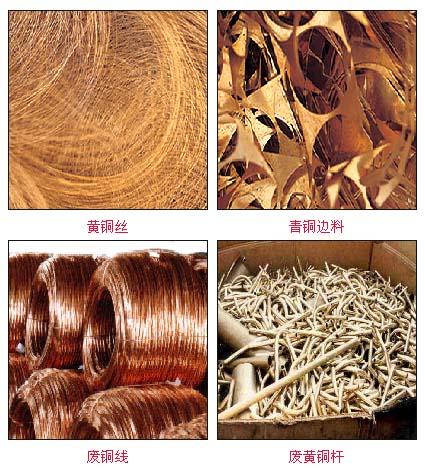 北京废铁回收金属物资回收北京收购废旧电缆线