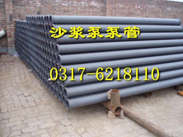 工程机械配件-供应耐磨泵管 地泵管 泵车臂架管 管卡 弯头