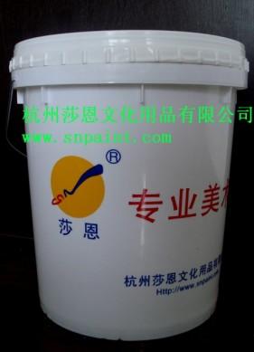 供应10公斤、25公斤、50公斤散装丙烯颜料