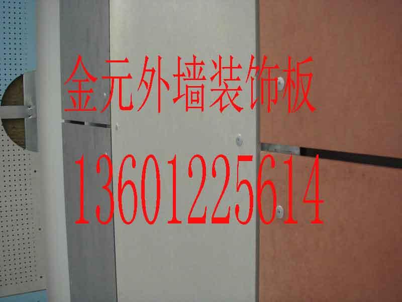 纤维增强水泥板 外墙高密度清水板