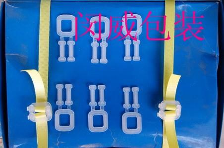 PP打包扣、塑钢扣、打包扣、塑料打包扣、包装扣、铁皮打包扣