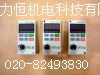 特价现货供应台达变频器面板LC-M02E.VFD-PU01