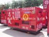 大型柴油(原装进口康明斯)发电机组租售,出租发电机.规格30KW