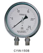 CYW-150B不锈钢差压表