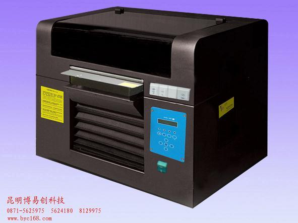 相框彩印机 木相框打印 塑料相框印花