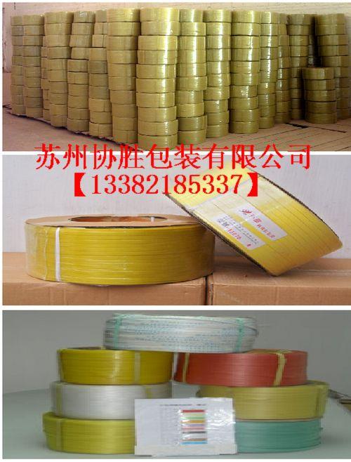 上海打包带 上海印字打包带 上海全自动打包带