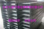 供应久源华通铝合金电缆桥架,金属线槽