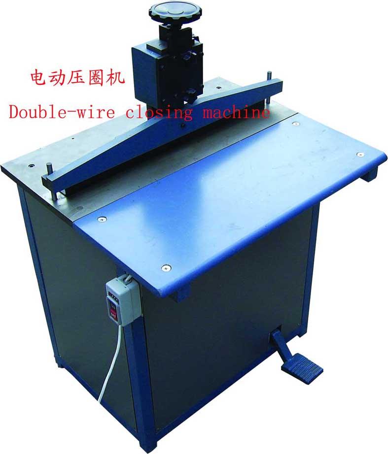 电动压圈机、全自动压圈机、双线圈压圆合口的专用机械设备、装订机