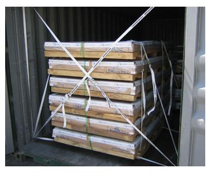 运输好帮手 千易包装纤维打包带