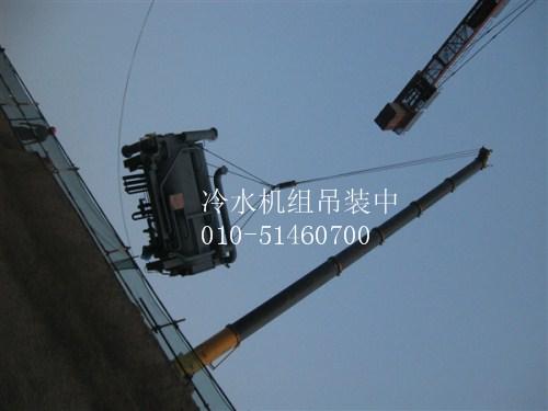 北京吊装公司-空调设备吊装服务