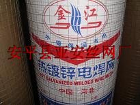 供应建筑外墙保温热镀锌钢丝网-安平县亚安丝网厂